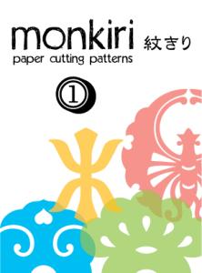 Monkiri_Patterns_I_by_quexthemyuu