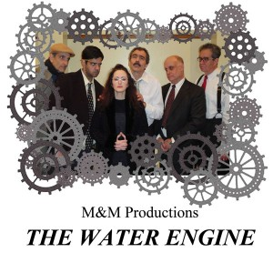 The Water Engine by David Mamet