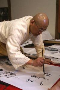 Zen Arts and Culture Week