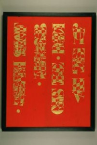 Jou Tsung Hwa Is Dead, acrylic on wood, 2000 by Les Von Losberg small
