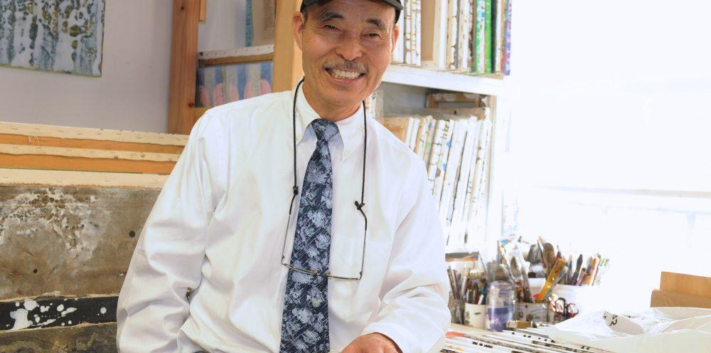 Kiyoshi Otsuka (photo credit: Leslye Smith)